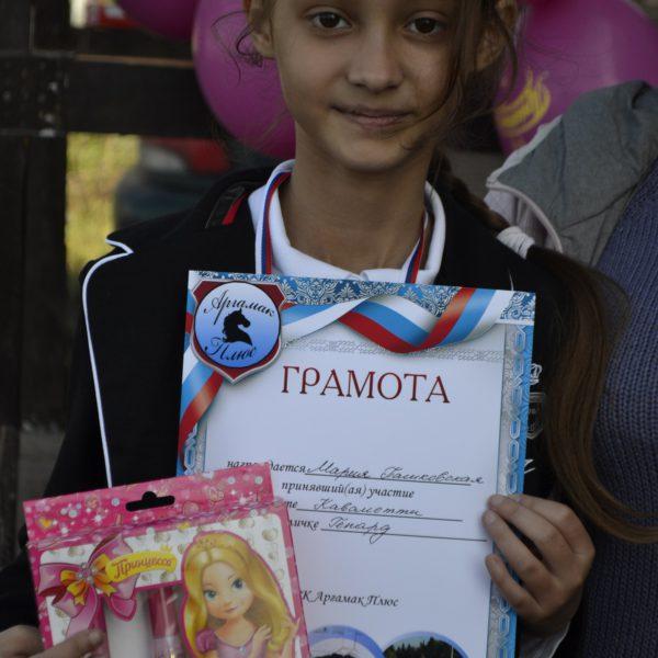 Мария Пашковская